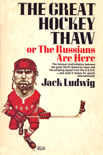 The Great Hockey Thaw